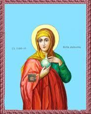 4 августа Мария Магдалина