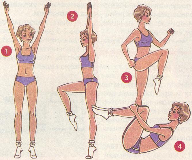 Вечерняя гимнастика для снятия стресса
