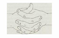 Мудра-линга (поднимающая мудра)
