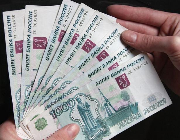 мир денежной магии