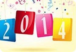 План декабря - для исполнения желаний в 2014!