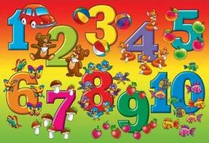 Характер по дате рождения: с 27 января по 9 февраля
