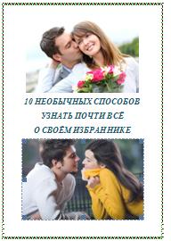 2014-12-04_181514