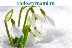 Денежный календарь на апрель 2015