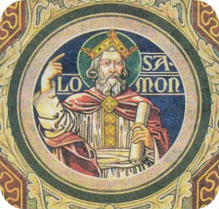 Царь Соломон о счастье