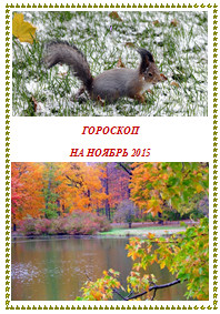2015-11-01_010009