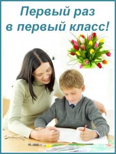 """Книга """"1 класс"""" скачать бесплатно"""