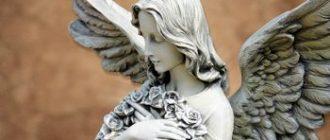 Как позвать ангела-хранителя
