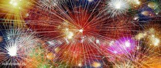 Как можно праздновать новый год - веселые полезные традиции